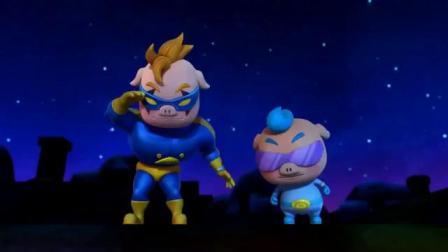 猪猪侠:猪猪侠想睡觉,还要找舞怪,太惨了!