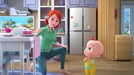 超级宝贝jojo:请妈妈帮忙拿桌子上的蛋糕