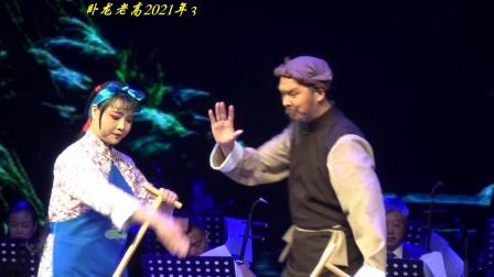 折子戏【掩 护】一折 演唱:优秀青年演员李小雨 娄俊娜(卧龙老高摄制)。