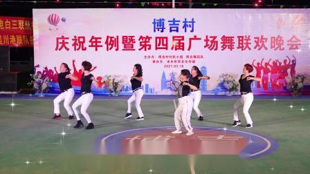 竹桥舞蹈队  最美最美