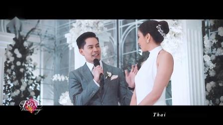 Thai Wedding Film 泰国婚礼电影(2020.02.05)