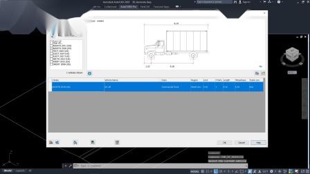18_AutoTURN系列教程--生成3D仿真
