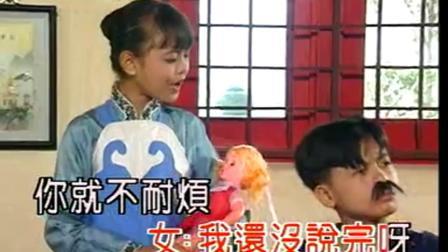 【劉志勤&陳美玲】《金童玉女一線牽·情歌對唱》兩口子對唱
