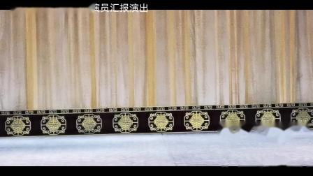 《挑滑车》,成都市京剧院2021.03.19《名师传艺》青年演员汇报演出