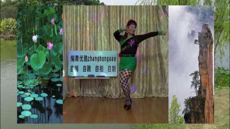 最后的倾诉zhanghongaaa自编精选 健身舞蹈 原创