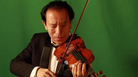 小提琴独奏:草原夜色美(王和声曲 黄立杰演奏)
