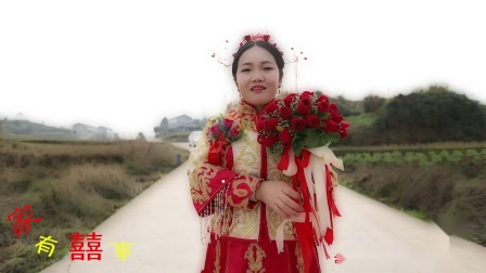拔山甜蜜蜜婚礼2020年腊月28 陈志祥&刘春艳 喜结良缘 中式婚礼花絮
