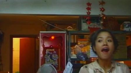 【港台恐怖片】鬼屋渡假 国语