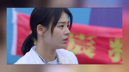 《你是我的城池营垒》第21 22集 马思纯 白敬亭 王阳