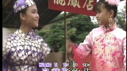 【小妮妮】《儿歌_流行歌曲》-戏凤
