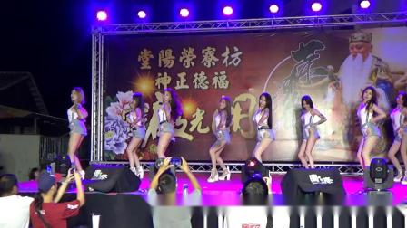 Baby Queens 皇后 2020-09-26 屏東枋寮&Let Me Think About It@【萬 呆 艾 點 柒 滋 E 57】_1