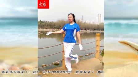 中国炫之队五分钟比赛表演操舞【无口令】