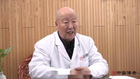 达摩正骨一病一方咽炎