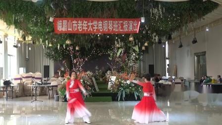 柔力球表演:蝶恋花-峨眉山市老年大学电钢琴班2021春季迎新活动    洪哥摄像