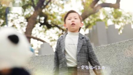 付寒羽《开心的模样》MV