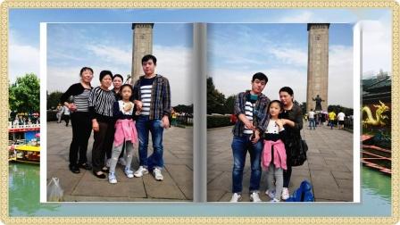 金秋十月全家南京快乐之旅-第一集《游玩南京玄武湖》.avi