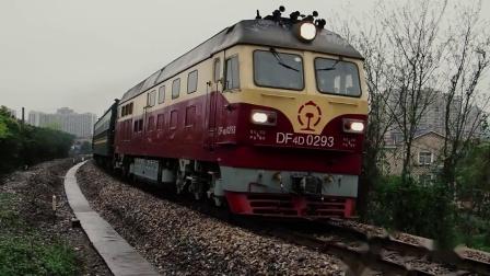 [火车][醴茶铁路]DF4D+25B[K9234]炎陵-长沙 广铁醴茶线渌水大桥