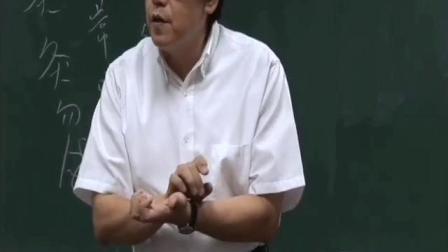 针灸(二)~倪海厦人纪系列