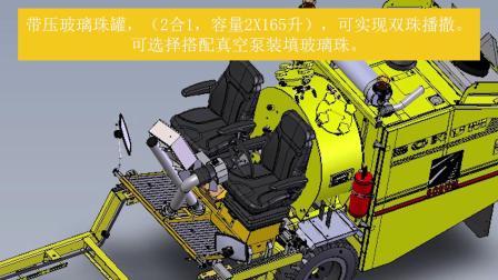 BM5000型划线车,是大型划线施工项目的理想选择!