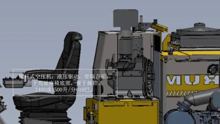 大容量欧五发动机划线车-BM5500