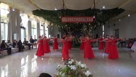 舞蹈:祖国永远是我家-峨眉山市老年大学电钢琴班2021春季迎新活动 洪哥摄像