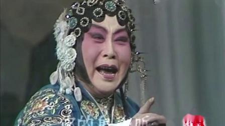 [豫剧]崔兰田、崔兰玉-桃花庵-窦氏一阵泪双倾
