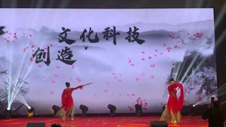 水袖舞视频秀(水袖世界)表演人数2个人
