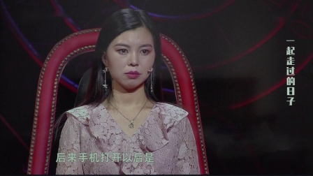 谢谢你来了《一起走过的日子》重庆卫视