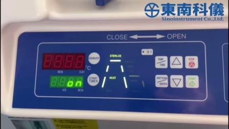 ALP CL30、40m灭菌锅操作教程