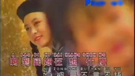 小仙女妮妮:《到底你在想什么》