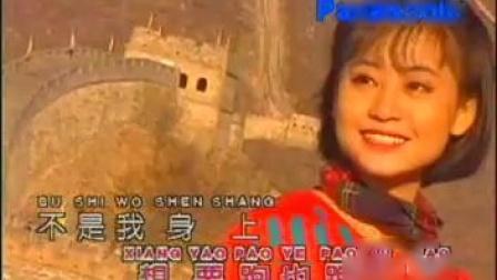 五仙女贞贞:《我是一只画眉鸟》