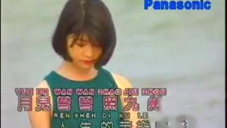 三仙女婷婷:《月儿弯弯照九州》