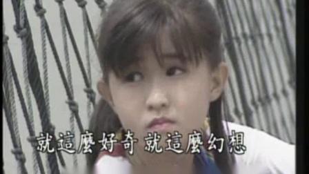 【小妮妮】《儿歌_流行歌曲》-童年
