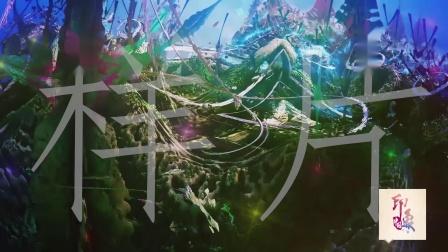 少儿舞蹈《鱼悦》LED背景视频YXZG2021032301