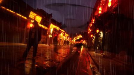 洛带的雨(女生版MV)