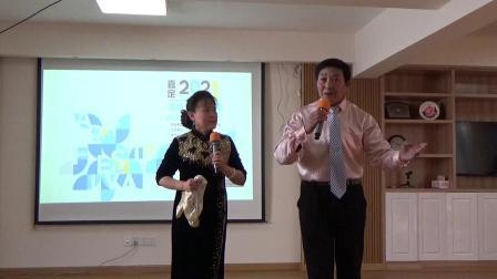 12.沪剧 叛逆的女性 花园会 王秋龙、蔡嫦英