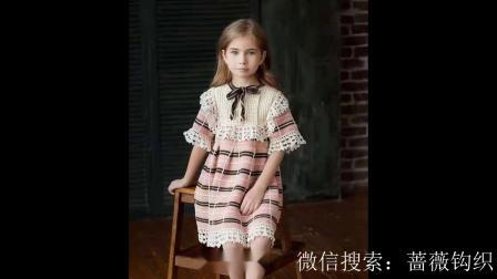 蔷薇钩织视频第250集永爱片头