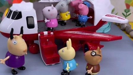 佩奇乔治和小伙伴们排队上飞机了,小朋友们坐过飞机吗?