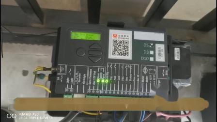 锐玛平移门电机D5/D8/D10学习行程教程 AAVAQ 锐玛电机