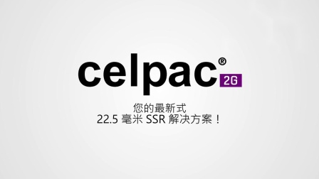 CELDUC_ECOM_CN_HD 720p