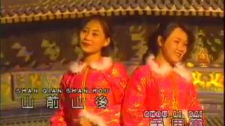 七仙女大合唱:《山前山后百花开》