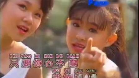 七仙女大合唱:《难忘的初恋情人》