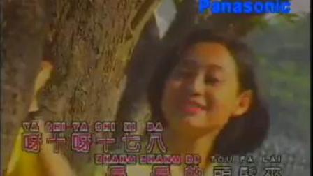 六仙女玲玲:《马来山下一朵花》