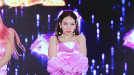 Feel Special twice nayeon