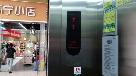 中执NEX ONE电梯