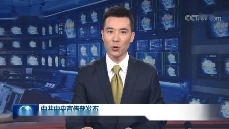 庆祝中国共产党成立100周年标识