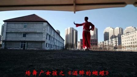 广场舞女孩舞之二