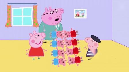猪爸爸让佩奇乔治比赛,佩奇得到全部橡皮擦,还分享给了乔治