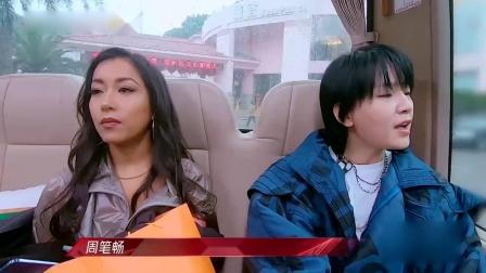 那英在车上清唱《如燕》,周笔畅给她唱合音