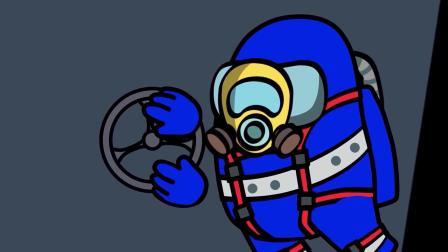 我们之中:小蓝要去修理飞船了!